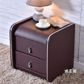 床頭櫃皮質床頭櫃簡約現代定制帶鎖歐式軟包白迷你小宿舍邊櫃儲物櫃整裝XW