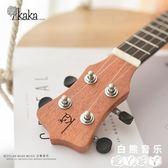 烏克麗麗 白熊音樂kaka25D尤克里里23寸初學者ukulele烏克麗麗小吉他恩雅 【全館9折】