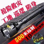 強光手電筒5000可充電式防水身探照家用迷你燈遠射打獵1000超亮W  ~黑色地帶