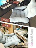 創意懶人單人沙發椅休閒折疊宿舍電腦椅家用臥室現代簡約陽臺躺椅【九折下殺】