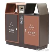 戶外垃圾桶雙桶新款分類果皮箱室外大號環衛垃圾筒公園景區垃圾箱ATF 探索先鋒