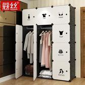 簡易衣櫃組裝塑料衣櫥臥室儲物櫃仿實木推拉門簡約   igo 露露日記
