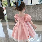 女童連身裙洋裝泡泡袖裙子寶寶網紗裙【奇趣小屋】