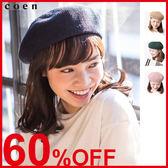 出清 女帽子 貝雷帽 現貨 免運費 日本品牌【coen】