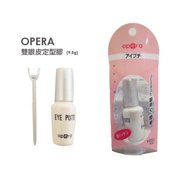 OPERA Eye Putti 雙眼皮定型膠/假睫毛膠 9.5G  【小紅帽美妝】