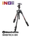 【24期0利率】Manfrotto MKBFRC4-BH Befree 自由者碳纖旅行腳架套組 含球形雲台 正成公司貨