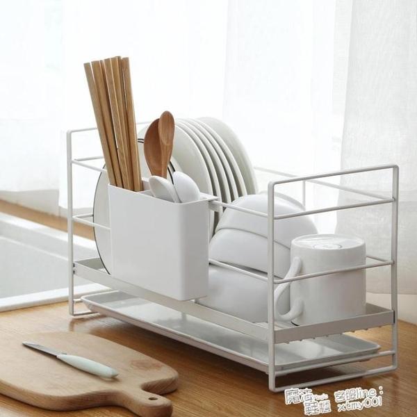 碗架瀝水架廚房置物架放碗盤子架碗碟收納瀝碗架碗櫃濾碗筷收納盒 ATF 夏季新品