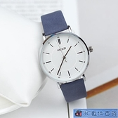 情侶手錶情侶款學生正品簡約大錶盤大學生高中生時尚石英錶女 3C數位百貨