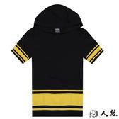 【男人幫】T1166*T-shirt【台灣製連帽腰胼短袖連帽T恤 】限量情侶T 潮流PARYT情人節特惠