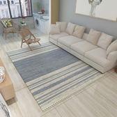 地墊 四季通用北歐地毯客廳茶幾墊薄 ins風格簡約現代幾何圖案水洗定制