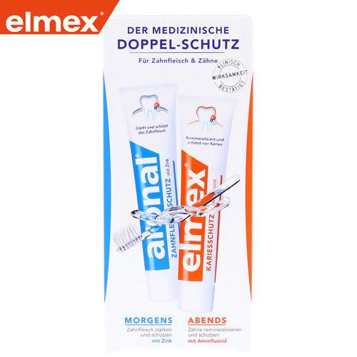 ✦瑕疵出清價✦『超值二入組』德國【Elmex】專業級早晚雙效牙膏組75ml/2條