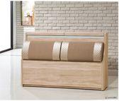 【新北大】✪ H124-3 和風北原橡木6尺床頭箱(#306)-18購
