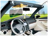 【遮陽防眩鏡】二合一汽車用 遮陽鏡 夜視鏡 防刺眼墨鏡 太陽眼鏡 日夜兩用護目鏡 遮陽板防閃光