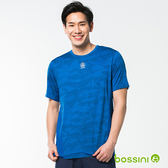 超冰涼觸感T恤海藍-bossini男裝