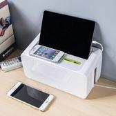 電線收納集線盒插線板排插保護套桌面電源線插座數據線整理收納盒