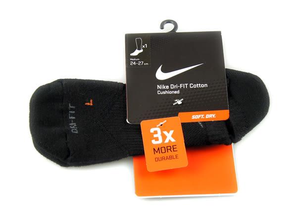 NIKE運動襪促銷 結帳再79折 耐吉 DRI-FIT緩震踝襪 休閒運動襪 SX4905001 Big-O Sports