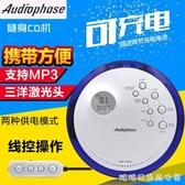 便攜CD機-全新 美國Audiologic 便攜式 CD機 隨身聽 CD播放機 支持英語光盤   糖糖日系