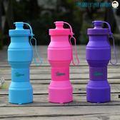 戶外旅行折疊硅膠伸縮水杯運動水壺洛麗的雜貨鋪