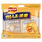 樂事波樂厚片洋芋片組合包4包【愛買】
