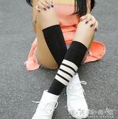 及膝中筒襪夏薄款春秋日系女韓國學院風半截小腿高筒長筒襪子女潮 晴天時尚館