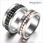 情侶戒指  西德鋼戒指對戒「永恆的愛」*單個價格* 經典格紋可旋轉復古推薦