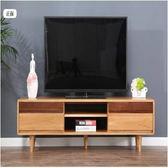 日式實木電視櫃小戶型白橡木地櫃簡約現代客廳家具組合mks 瑪麗蘇