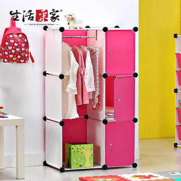 兒童衣櫃收納櫃紅色 生活采家 多功能收納 置物架#63131