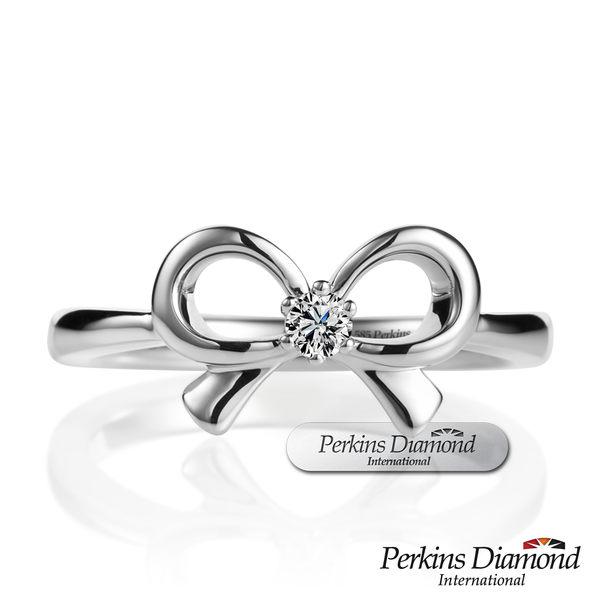 鑽石戒指 PERKINS 伯金仕 Butterfly系列  0.06克拉鑽戒