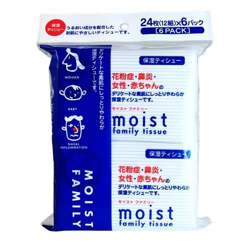 日本Hayashi超柔保濕面紙隨手包(6包入)【UR8D】