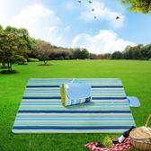 野餐墊戶外便攜折疊防潮加厚野炊地墊沙灘帳篷草坪春游墊子野餐布
