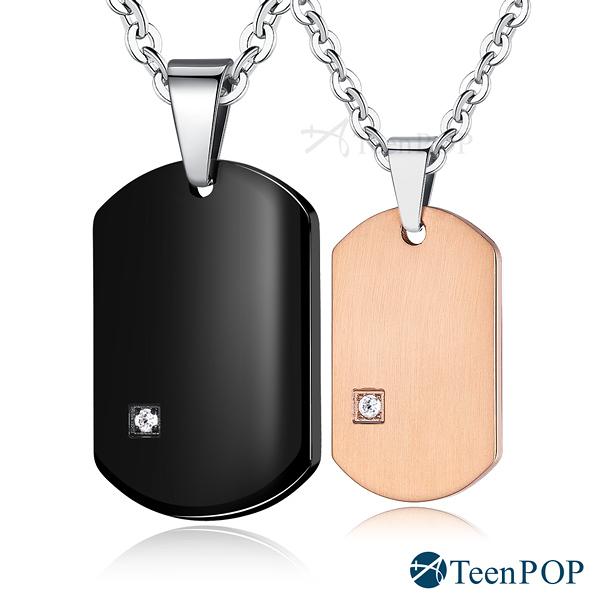 情侶項鍊 對鍊 ATeenPOP 西德鋼項鍊 為你頃心 黑玫款 送刻字*單個價格*情人節禮物