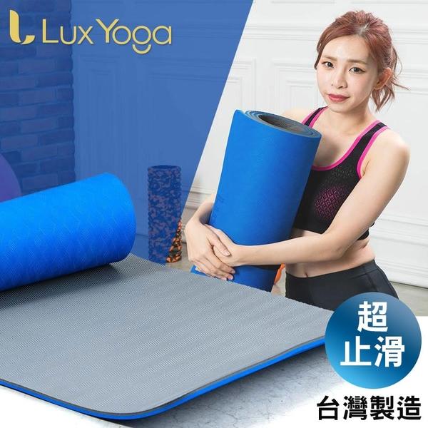 台灣製環保瑜珈墊運動墊10mm防滑加強款 附背袋 POE材質 WELLCOME好吉康