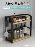 廚房置物架調料架子收納架家用調味品調料盒罐瓶架落地多層免打孔QM『摩登大道』