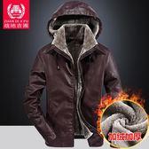 皮衣  冬季加絨PU韓版機車修身加厚中青年爸爸裝夾克外套