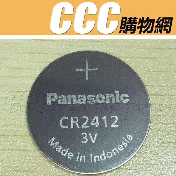 Panasonic CR2412 CR2025 CR2450 鈕扣型電池 LEXUS 凌志 卡片鑰匙電池 BMW 汽車遙控器