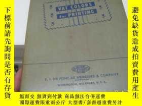 二手書博民逛書店VAT罕見Colors for Printing【1943年美國