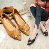 豆豆鞋韓版女式單鞋懶人鞋女夏新款平底淺口尖頭金屬裝飾時尚簡約一腳蹬