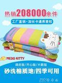 嬰兒枕頭兒童枕頭0-1-3-6歲幼兒園男女寶寶卡通蕎麥枕四季通用棉YYJ 卡卡西