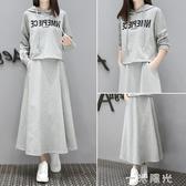 歐洲站春裝新款長款衛衣女裙休閒韓版時尚寬鬆顯瘦兩件套裝潮