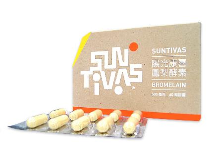 【陽光康喜】 鳳梨酵素