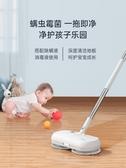 無線電動拖把家用自動清潔擦地機手持拖地神器一體機非蒸汽 完美