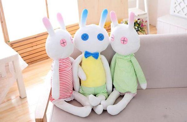 【90公分】長耳朵外星人ET兔 玩偶娃娃 生日禮物 兒童禮物 聖誕節交換禮物 安撫玩偶 兒童房