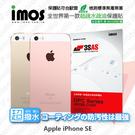 【現貨】Apple iPhone SE iMOS 3SAS 防潑水 防指紋 疏油疏水 保護背貼 保護貼(背面)