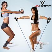 一件免運-拉力器健身擴胸拉力器拉力繩家用胸肌訓練運動器材皮筋男女5色