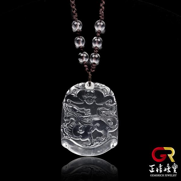 白水晶 十二生肖 龍 白水晶吊墜 可調式棉繩吊墜 正佳珠寶