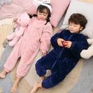 連體睡衣兒童冬季加厚珊瑚絨家居服寶寶秋冬法蘭絨睡袋男孩女童裝