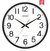 鐘錶掛鐘客廳現代簡約大氣家用石英鐘