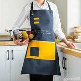 摩登主婦皮革圍裙家用廚房防水防油工作服女做飯專用時尚罩皮圍腰 樂事館新品