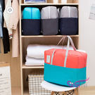 wei-ni 雙色WeekEight棉被收納袋(小) 衣物儲存袋 整理袋 儲物袋 收納箱 衣服收納袋