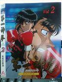 影音專賣店-X20-071-正版VCD*動畫【第一神拳-高興的眼淚(2)】-日語發音